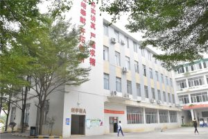 华风教学楼