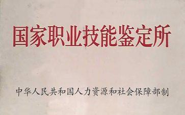 【验光师培训学校哪里有2020】广州新概念眼镜视光职业培训学校