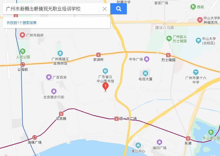 广州验光师培训学校地址