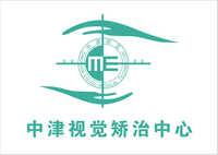 中津视觉矫治中心