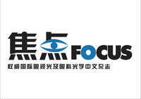 眼镜验光师专业培训|焦点光学中文杂志