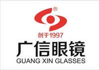 眼镜验光师专业培训|广信眼镜