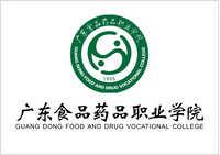 广东食品药品职业学校
