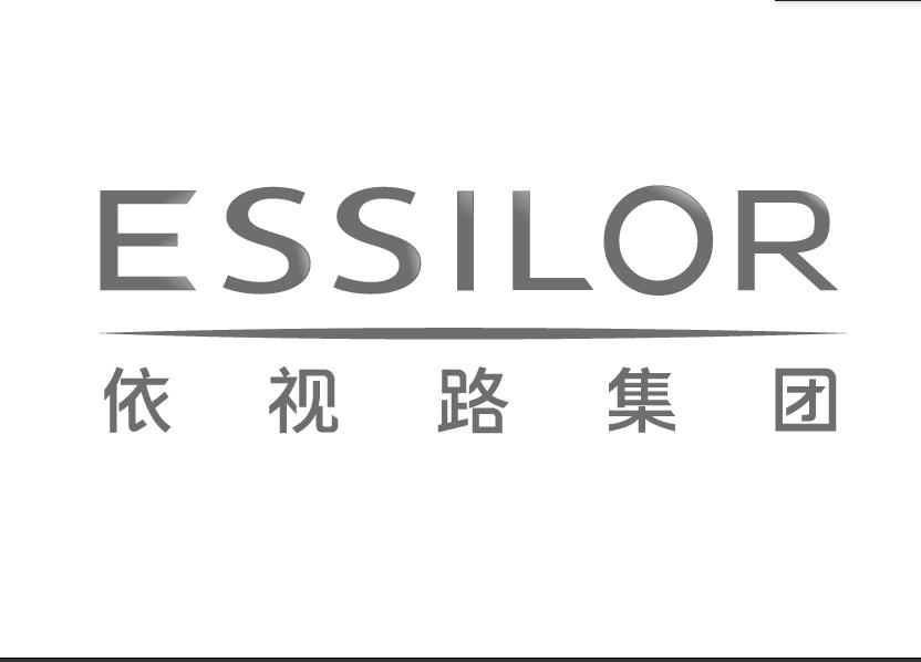 首届眼镜视光行业技能竞赛赞助企业——依视路中国