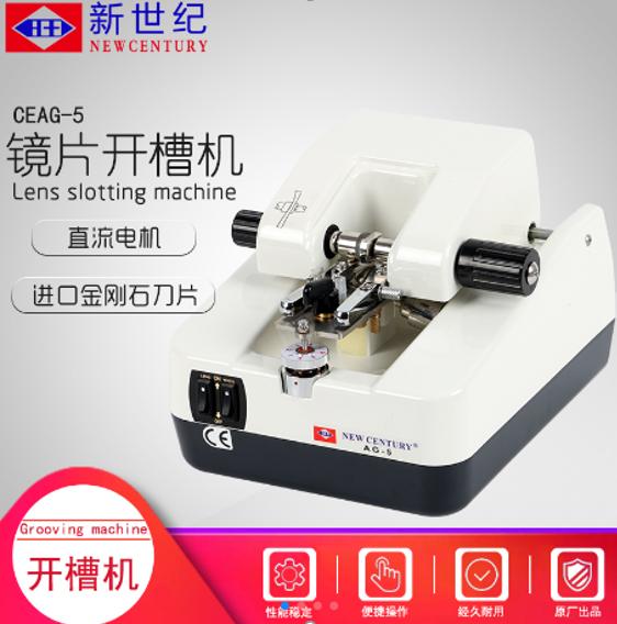 LM-100查片仪