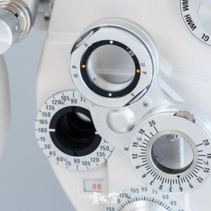 知近视懂预防,让专业更近一步-知视局PRO验光技术培训