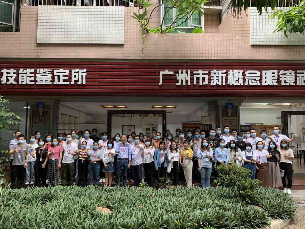 [广州视光学专业学校]-想要报名视光学专业学校选哪里好?
