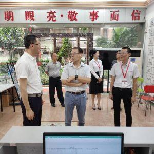 全球视光行业著名品牌依视路中国投资有限公司主席何毅先生到我校进行考察交流