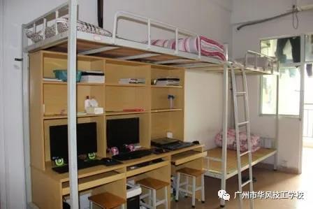 [广州市华风技工学校宿舍怎么样]-眼视光技术专业的学校宿舍呢?