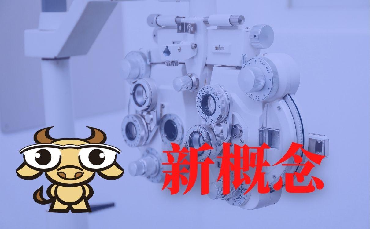 【眼视光知识】眼镜是一副拐杖,近视若不重视就变成了一种残疾!!